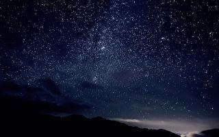 新太空望远镜让你探索浩瀚夜空