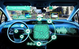 安省允許自駕車 無司機在公路測試