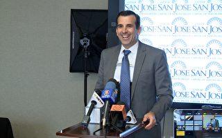 圣荷西市长:本财年暂不裁员及削减服务