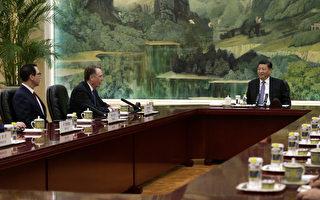 美中贸易谈判