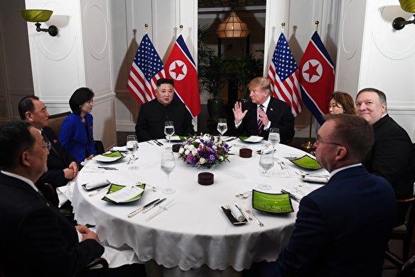 川金二會「社交晚宴」一桌八人吃了啥