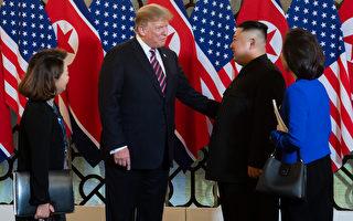 """川金会后 川普将和金正恩签署""""联合协议"""""""