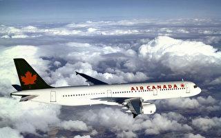 波音737 MAX继续禁飞 加航更新航班时间表
