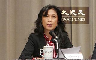 台国安不能打折 政院列2项优先法案