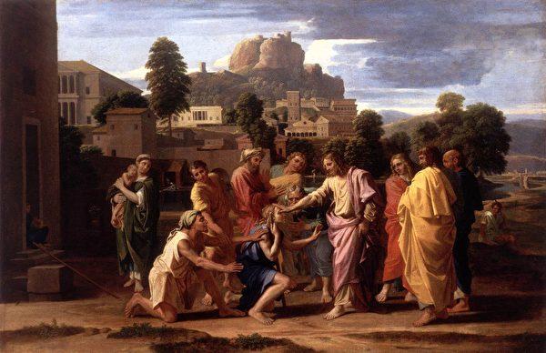 [法]普桑,《基督治癒盲人》,布面油畫,盧浮宮藏。(公有領域)