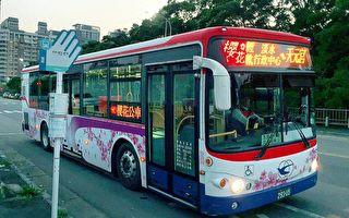 天元宫赏樱接驳专车 2/28捷运、淡海轻轨上路