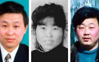 中国新年里被中共残害死的法轮功学员