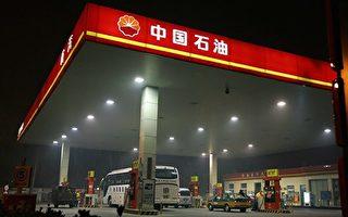 10天内两名中石油系统官员落马