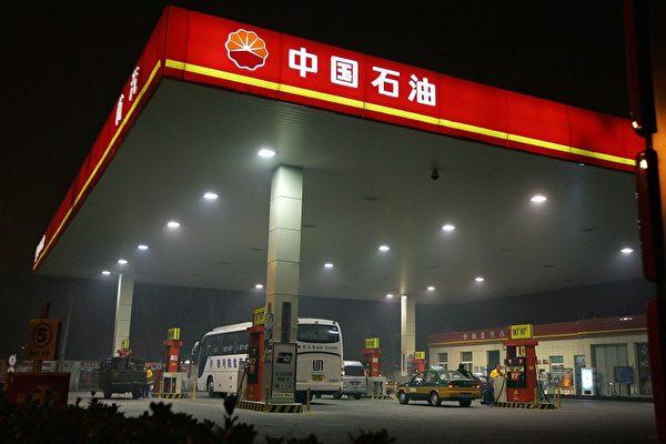 10天內兩名中石油系統官員落馬