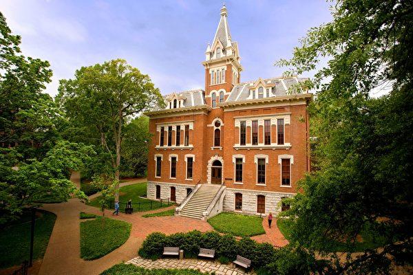 十所最慷慨的學校之一:范德比爾特大學(Vanderbilt University)。