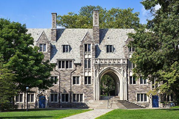 十所最慷慨的學校之一:普林斯頓大學(Princeton University)。(John Greim/LOOP IMAGES | Getty Images)