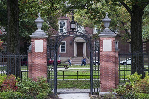 十所最慷慨的學校之一:威廉姆斯學院(Williams College)。(John Greim | LightRocket | Getty Images)