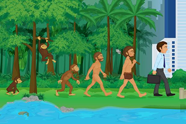 人不是猴子變的 千名科學家公開質疑進化論