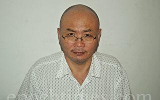 武汉富商徐崇阳控告傅政华 习王都敢监控