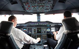 航空公司飛行員才知道的10個秘密