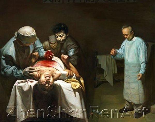 這幅油畫展現了活摘器官的現場,裏面有正遭到活摘器官的法輪功學員以及犯下滔天大罪的人們。(《蘇家屯的罪惡》(Organ Harvesting),董錫強,油畫,170cmx130cm,2007)