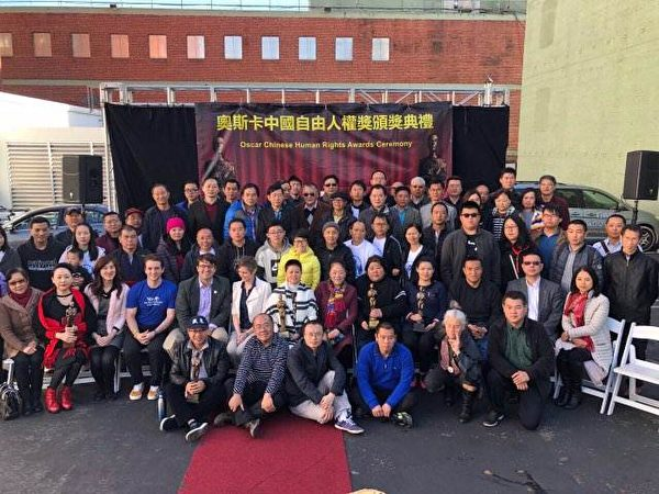 2月24日,「奧斯卡中國自由人權獎」在陽光普照的洛杉磯上頒發。(鄭存柱提供)