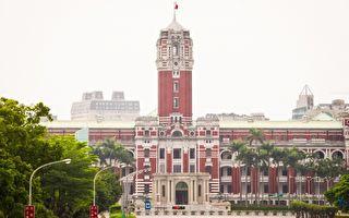 台北最高建筑的故事