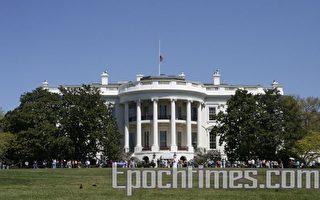 白宫地图陆台不同色 专家称美在改对台政策