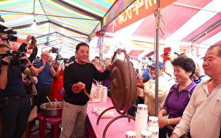 紫南宫丁酒文化季登场  10万信众吃平安
