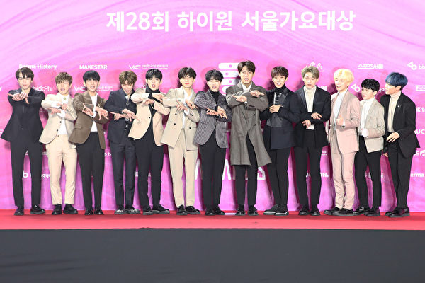 SEVENTEEN attend the Seoul Music Awards
