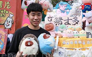 學生創業 賣 「豬仔」迎新年