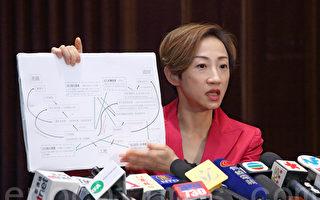 林鄭宣佈擴專員會調查範圍