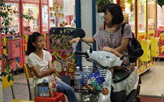 公视新剧《三天两夜》 关怀台湾新住民儿童