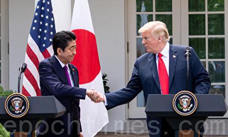 2018年6月7日,特朗普總統與日本首相安倍晉三在白宮舉行聯合記者發佈會。(Samira Bouaou/大紀元)