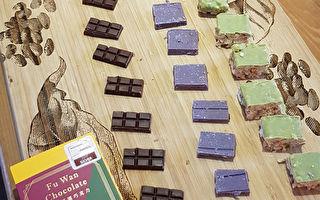 屏東得世界金牌巧克力 縣府促成大賣場10日上架
