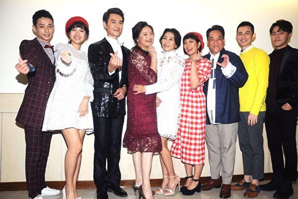 方文琳领军台剧《生生世世》主要演员参加除夕特别节目。