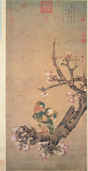 """组图:台湾故宫""""来禽图""""特展 藏国宝画"""