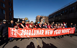 組圖:紐約新年盛大遊行 各族裔共賀新年好