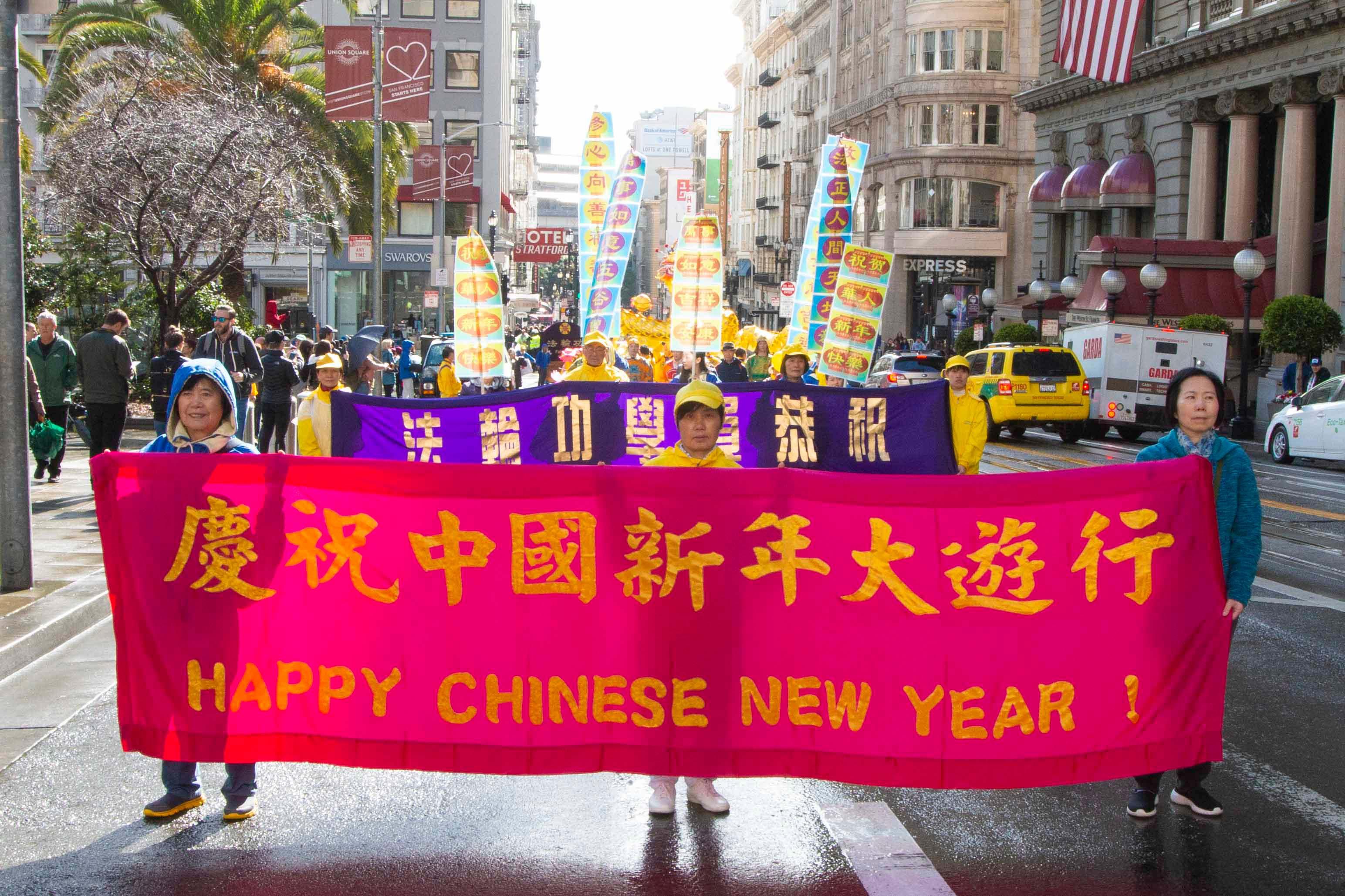 舊金山法輪功新年遊行送祝福 震撼大陸遊客