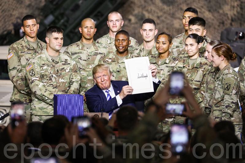 復興美國 特朗普兩年任期政績斐然(五)軍事篇