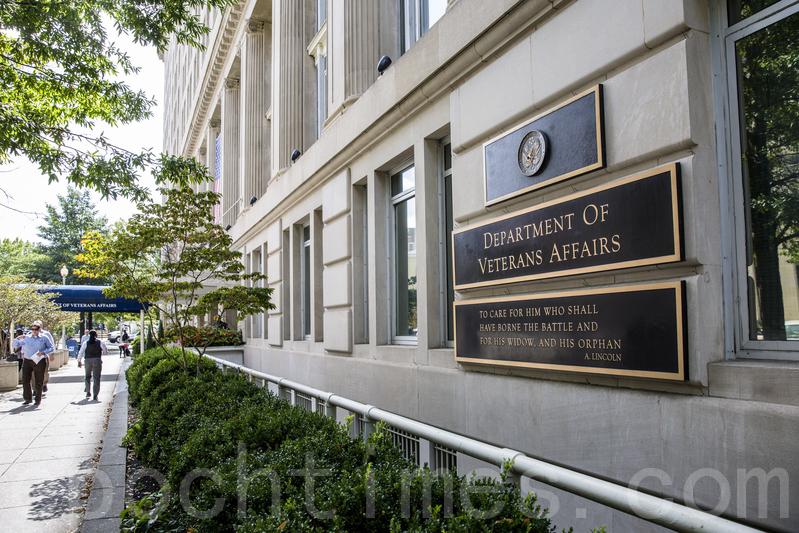 美國退伍軍人事務部總部大樓。(Samira Bouaou/大紀元)