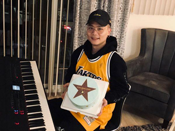 Xiao Bingchih