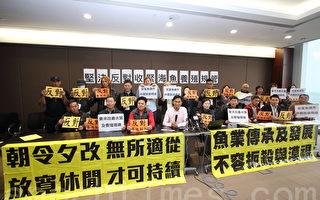 香港養魚戶反對擬收緊養殖規管