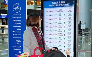 華航機師持續罷工 12日桃機估20航班取消
