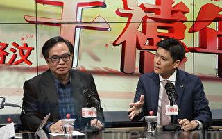多项工程爆丑闻香港议员促彻查