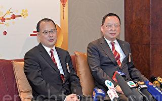 香港商會憂貿易戰惡化 將拖累本港外貿