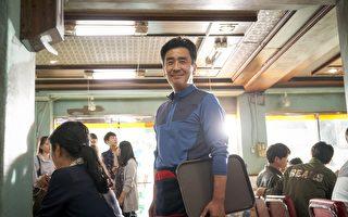 《雞不可失》21天票房 衝進韓影史第6名