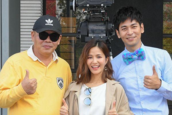 《金蕉岁月》开镜 杨子仪吴怡霈担纲主演