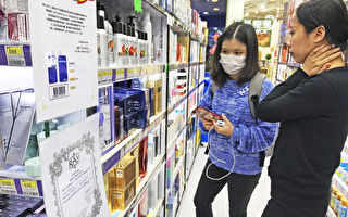 药皇:消费者更青睐高品质正版正货