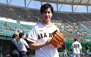 江宏傑為日職棒熱身賽開球 與原辰德相見歡