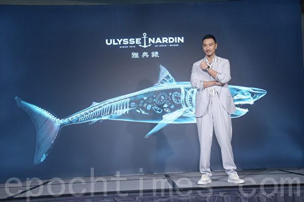 「ULYSSE NARDIN 雅典錶奇想FREAK X系列SKELENTON X鏤空系列」新品發佈會