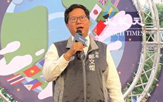 鄭文燦盼機師工會勞資協商 但還沒達最後協議