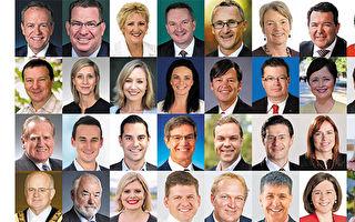 神韵大洋洲开演在即 澳洲逾40位政要恭贺