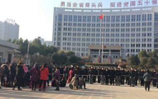 安徽村民讨征地补偿 持续维权11年 遭打压