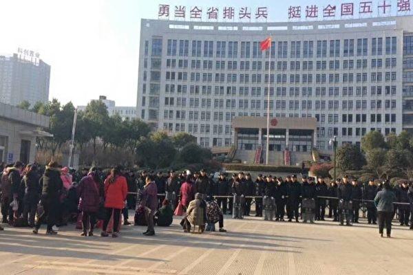 安徽村民討徵地補償 持續維權11年 遭打壓